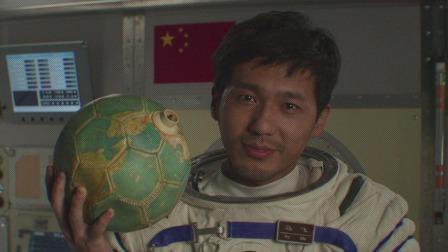 《银河补习班》邓超俞白眉曝太空戏拍摄秘辛 航天员白宇累并快乐着