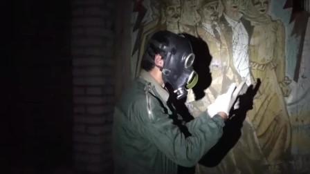 冒险雷探长:变异生物出没?中国小伙夜探切尔诺贝利废弃化工厂