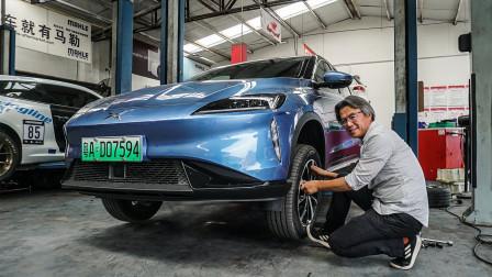 踢车帮 第一季 《从夏观底盘》小鹏G3:电动车,初代考