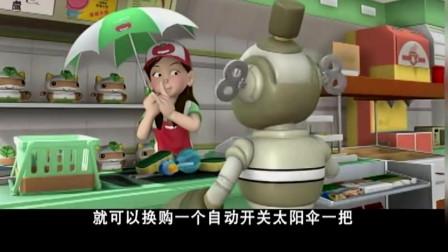 电击小子:机器人都这么自恋吗?