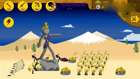 火柴人:黄金盾牌长矛兵的闪电出击