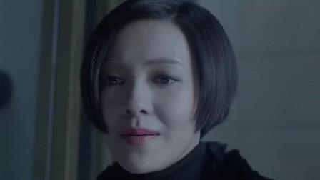 杨幂对象去世,姐妹不但不安慰,还对她恶语相向放到浴室淋水!
