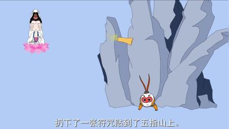 佛学动画三分钟了解六字真言观音菩萨心咒