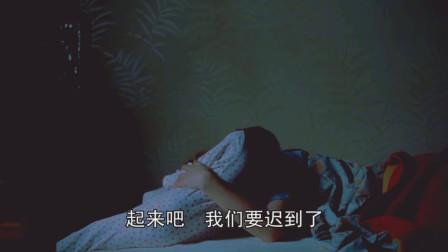 让爱飞起来:妈妈赖床不起,女儿来叫醒她,还给妈妈准备早饭