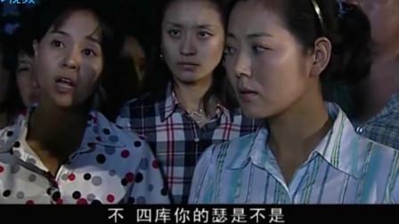 女人的村庄:一帮老爷们真没出息,竟然威胁老婆,要养猪就离婚!
