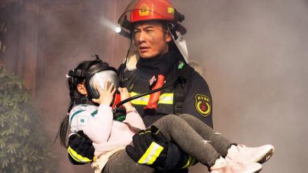 【酷影爆点料】听一听《烈火英雄》安全指南,消防常识轻松学