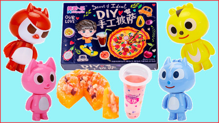 迷你特工队贩卖机DIY手工披萨食玩玩具