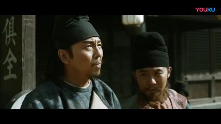 长安十二时辰:男主从暗桩处得到情报