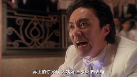 赌侠2:川岛芳子叫大军改变周星驰的底牌,没想到星爷还是赢了