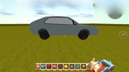 迷你世界:你以为迷你世界制作出来的都是方块?现在让你见识一下一辆车!