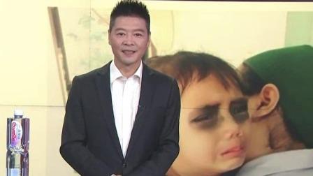 家长给孩子画黑眼圈 教育少玩手机 每日新闻报 20190716 高清版