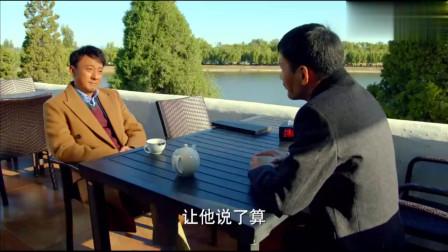 中国式关系:伪君子与小人合作,这个结果想想就可怕!