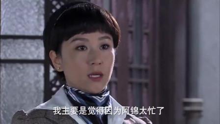 枪侠:刘子妍想把金宇成调离桐封唐,却被罗晋拦下!