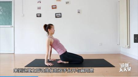 一直被人说是虎背?瑜伽老师分享一组动作改善背部,减少背部脂肪