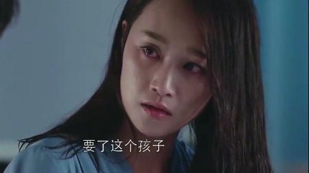 外科风云:回婆家走到楼下,吓坏杨羽,他身份竟是隐形富二代,被迫遇到了金龟婿!