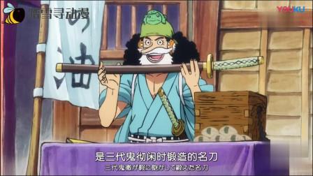 海贼王:果然不管在哪,街头销售那张嘴,死的都能说活了