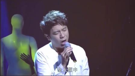 李克勤实力演唱《你最重要》,非常好听的一首歌,忍不住单曲循环
