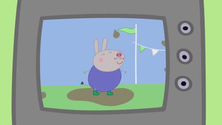 电视上正在播出毛驴先生正在进行跳泥坑大赛