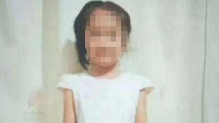 宁夏6岁半失联女童已确认死亡:在亲戚家找到尸体