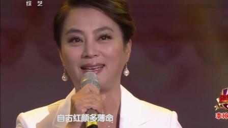 李玲玉献唱一首《美人吟》,满满的都是回忆,太经典了