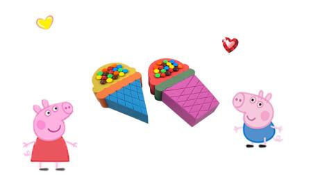 乐享形状乐园教你用彩泥制作创意巧克力豆冰淇淋