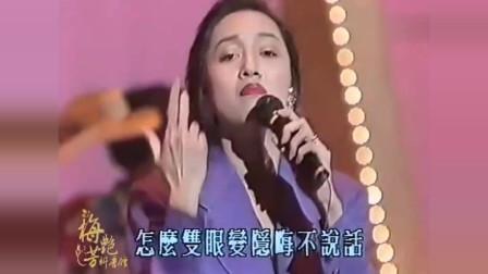 """梅艳芳早年的歌舞视频曝光,歌声和舞姿太吸引人,不愧是""""天后"""