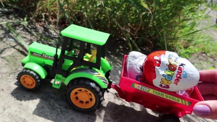 儿童拖拉机视频孩子们惊喜儿童视频