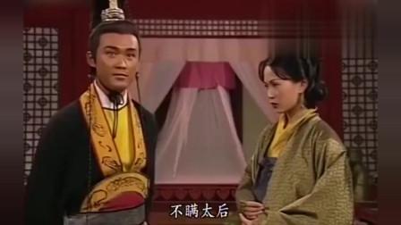 秦始皇:如果不看你是我妈,我早就把你五马分尸了!太后:饶命!