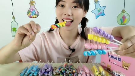 """妹子拆箱吃""""麻花造型棒棒糖"""",高颜值彩色漂亮,果味香甜超赞"""