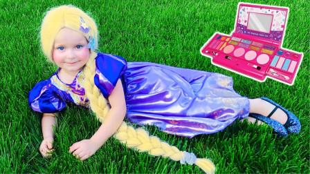 太漂亮了!萌宝小萝莉要打扮成什么样去参加派对呢?趣味玩具故事