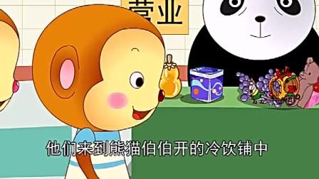 两只小猴子吃了很多的香蕉冰激凌,不一会儿,他们肚子就疼起来了