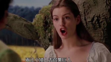 别人提什么要求她都会服从 《魔法灰姑娘》