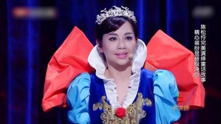 跨界歌王 第一季 跨界歌王 160806 刘涛王凯对唱献<领悟>