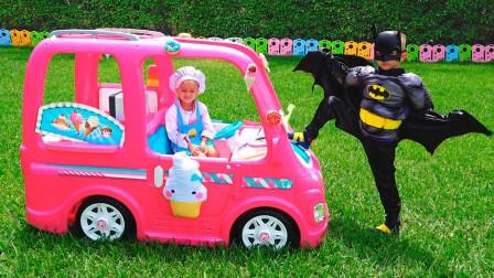 太好笑!萌宝小正太怎么给蝙蝠侠做特别的冰淇淋?可是蝙蝠侠怎么飞不动了?儿童亲子游戏玩具故事