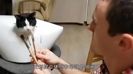 主人把猫咪画的栩栩如生,可当镜头拉近后,网友:忍不住笑了