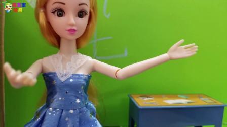 芭比娃娃故事 放暑假了,被爸爸妈妈送去补习班,感觉没放假一样!