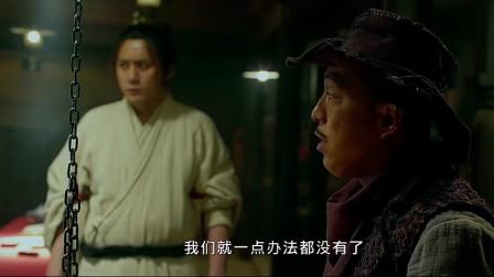 厨子戏子痞子:寿司店老板娘徒手拗弯日本人的枪,中国功夫牛上天了