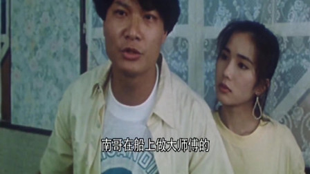 惠英红主演的,一部冷门香港黑帮电影