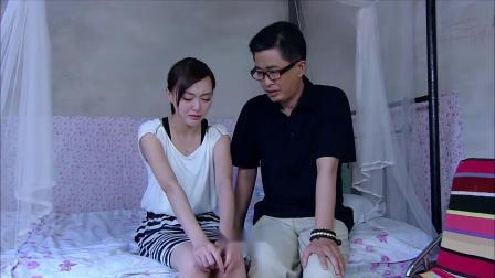 女儿和母亲吵架了,父亲去看她,美女直接趴在父亲怀里大哭起来