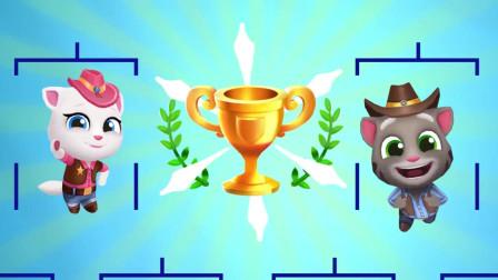 会说话的汤姆猫家族游戏 汤姆猫跑酷:飞行夺宝总决赛