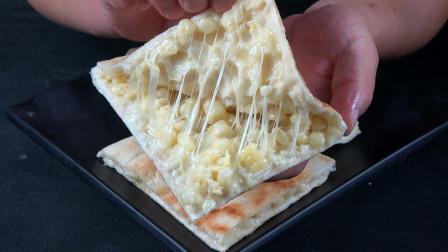 发面饼新做法,加入玉米粒和芝士,咬一口能拉丝,上桌全家吃不够