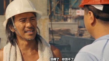 提起父亲,你最先想到哪首歌?筷子兄弟这一曲不知听哭了多少人!