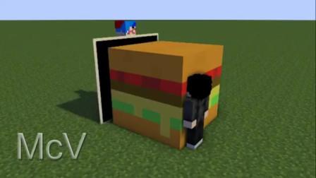 我的世界动画-吃个巨无霸汉堡