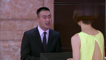高清因为爱情有多美:林多美把陈笑飞骗进了酒店,套路前台小帅哥,让文馨知道他行踪