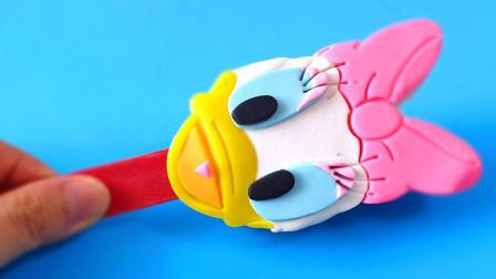 玩具梦工厂 DIY粘土制作 唐老鸭女朋友黛丝冰棒糖果冰淇淋