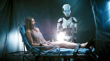 机器人爱上了美女,可美女却不爱他,于是他决定给美女更换零件
