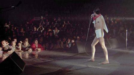 全球唯一敢只穿内裤开演唱会的男人,我敢打赌这首歌全世界都会唱