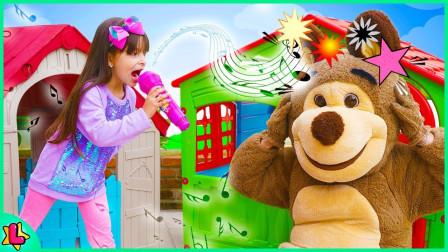 越看越奇怪!萌宝小萝莉怎么和大熊吵架了呢?最后他们还能成为好朋友吗?儿童亲子游戏玩具故事