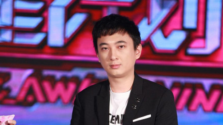 八卦:王思聪香蕉娱乐270万股权被冻结 至2022年7月