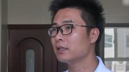 江苏徐州 指头被鱼鳍刺穿 带着鱼求助医生 每日新闻报 20190717 高清版